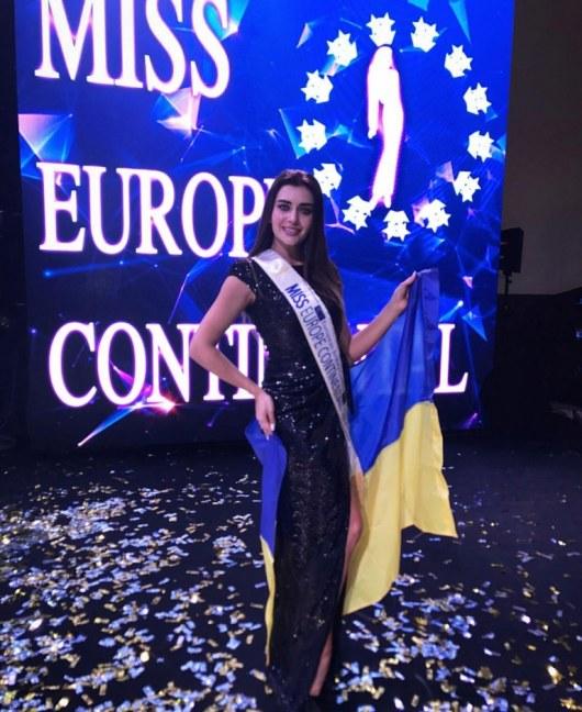 Украинка покорила Европу, победив вконкурсе красоты Miss Europe континента ...